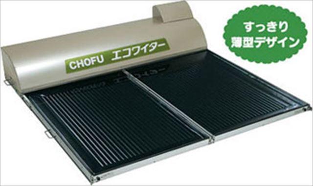 太陽熱温水器、太陽ふろ