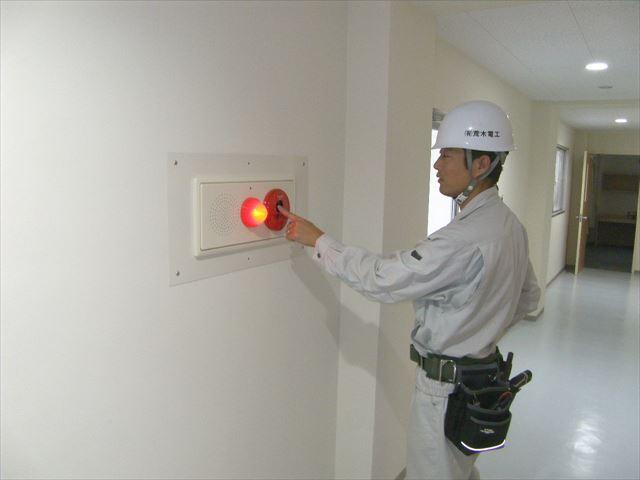 消防設備の更新