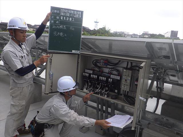 太陽光発電システム、接続箱