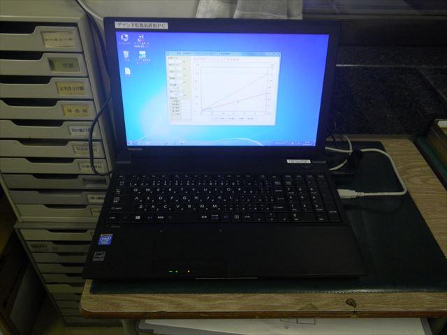 計測データ収集用PC